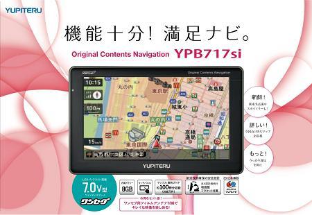 YPB717si-3.jpg